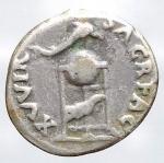 R/ Medaglie - Riproduzione denario di Vitellio. Peso gr. 2,84. Diametro mm. 18,3. Patina.