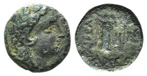 D/ Thrace, Lysimacheia, c. 300-250 BC. Æ (15mm, 3.31g, 12h). Head of Herakles r., wearing lion skin. R/ Victory standing l., holding wreath. SNG Copenhagen 614-6. Rare. Green patina, Good Fine - near VF