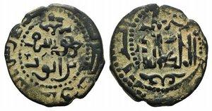 D/ Islamic, Anatolia & al-Jazira (Post-Seljuk). Zangids, Nur al-Din Mahmud (AH 541-569 / AD 1146-1173). Æ Fals (24mm, 5.85g). Dimashq (Damascus), 1162-1169. Laqab in single line; stars and inverted lis above, floral ornament below. R/ Name of Nur al-Din Mahmud in single line; floral ornament above, floral ornament flanked by stars below. Album 1851. VF