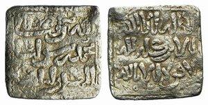 D/ Islamic, al-Maghreb (North Africa). Almohads (al-Muwahhidun). Anonymous issues, 11th century. AR Square Dirham (14mm, 1.55g). In the name of al-Mahdi, Fas. V-2088. Good VF