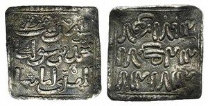 D/ Islamic, al-Maghreb (North Africa). Almohads (al-Muwahhidun). Anonymous issues, 11th century. AR Square Dirham (14mm, 1.56g). In the name of al-Mahdi, Fas. V-2088. Irregular flan, VF
