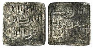 D/ Islamic, al-Maghreb (North Africa). Almohads (al-Muwahhidun). Anonymous issues, 11th century. AR Square Dirham (14mm, 1.52g). In the name of al-Mahdi, Fas. V-2088. Irregular flan, VF