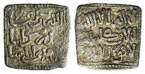 D/ Islamic, al-Maghreb (North Africa). Almohads (al-Muwahhidun). Anonymous issues, 11th century. AR Square Dirham (14mm, 1.57g). In the name of al-Mahdi, Fas. V-2088. VF