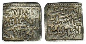 D/ Islamic, al-Maghreb (North Africa). Almohads (al-Muwahhidun). Anonymous issues, 11th century. AR Square Dirham (14mm, 1.49g). In the name of al-Mahdi, Fas. V-2088. VF - Good VF