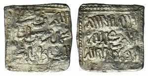 D/ Islamic, al-Maghreb (North Africa). Almohads (al-Muwahhidun). Anonymous issues, 11th century. AR Square Dirham (14mm, 1.51g). In the name of al-Mahdi, Fas. V-2088. VF