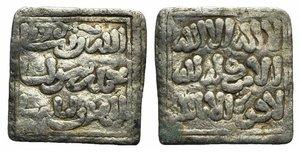 D/ Islamic, al-Maghreb (North Africa). Almohads (al-Muwahhidun). Anonymous issues, 11th century. AR Square Dirham (14mm, 1.53g). In the name of al-Mahdi, Fas. V-2088. VF