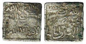 D/ Islamic, al-Maghreb (North Africa). Almohads (al-Muwahhidun). Anonymous issues, 11th century. AR Square Dirham (14mm, 1.35g). In the name of al-Mahdi, Fas. V-2088. Near VF