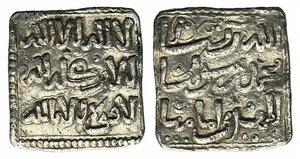 D/ Islamic, al-Maghreb (North Africa). Almohads (al-Muwahhidun). Anonymous issues, 11th century. AR Square Dirham (14mm, 1.56g). In the name of al-Mahdi, Fas. V-2088. VF - Good VF