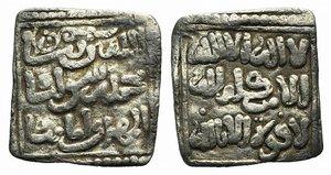 D/ Islamic, al-Maghreb (North Africa). Almohads (al-Muwahhidun). Anonymous issues, 11th century. AR Square Dirham (14mm, 1.503g). In the name of al-Mahdi, Fas. V-2088. VF