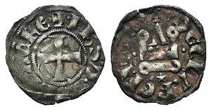 D/ Principality of Achaea, Philippe de Savoy (1301-1307). BI Denier (18mm, 0.75g, 6h). Corinth. Cross pattée. R/ Chateau tournois; star below. Metcalf, Crusades 974; CCS 20. Near VF