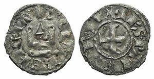 D/ Principality of Achaea, Philippe de Taranto (1307-1313). BI Denier (20mm, 0.75 g, 12h). Corinth. Cross pattée. R/ Château tournois. Metcalf, Crusades 979-982. VF