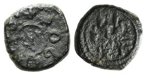 D/ Italy, Sicily, Messina. Tancredi and Ruggero (1089-1194). Æ Follaro (13mm, 2.57g, 11h). REX within circle and Kufic legend. R/ Kufic legend. Spahr 139. Good Fine