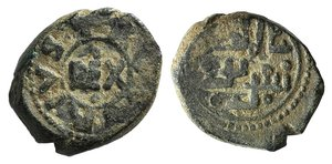D/ Italy, Sicily, Messina. Tancredi and Ruggero (1089-1194). Æ Follaro (13mm, 2.28g, 12h). REX within circle and Kufic legend. R/ Kufic legend. Spahr 139. Near VF