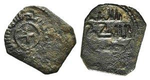 D/ Italy, Sicily, Messina. Ruggero II (1105-1154). Æ Half Follaro (15mm, 1.09g). Kufic legend. R/ Cross. Spahr 80; MIR 30. VF