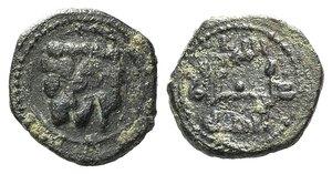 D/ Italy, Sicily, Messina. Guglielmo II (1166-1189). Æ Follaro (13mm, 1.88g). Head of lion. R/ Kufic legend. Spahr 118; MIR 37. Green patina, Good Fine