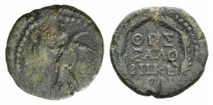 D/ Macedon, Thessalonica, AD 96-117. Æ (16mm, 3.19g, 12h). Nike standing l. on globe, holding wreath and palm. R/ Legend in four lines within laurel wreath. SNG ANS 808; Cf. Touratsoglou IIc, 1. Green patina, near VF