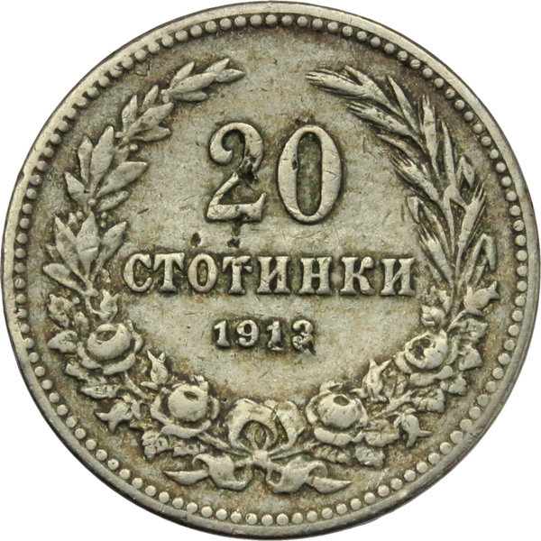Reverse image of coin 300