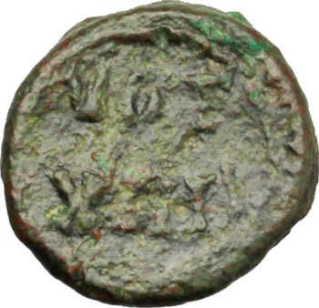 R/ Justinian I (527-565).  AE Nummus. Carthage mint. Struck 539-543. Obv. Diademed, draped and cuirassed bust right. Rev. VOT/ XIII in two lines within wreath. DOC 302. Sear 278. AE. g. 0.79  mm. 9.00    VF.