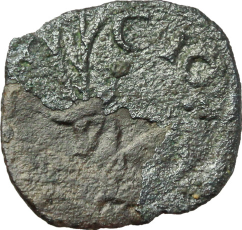 Reverse image of coin 514