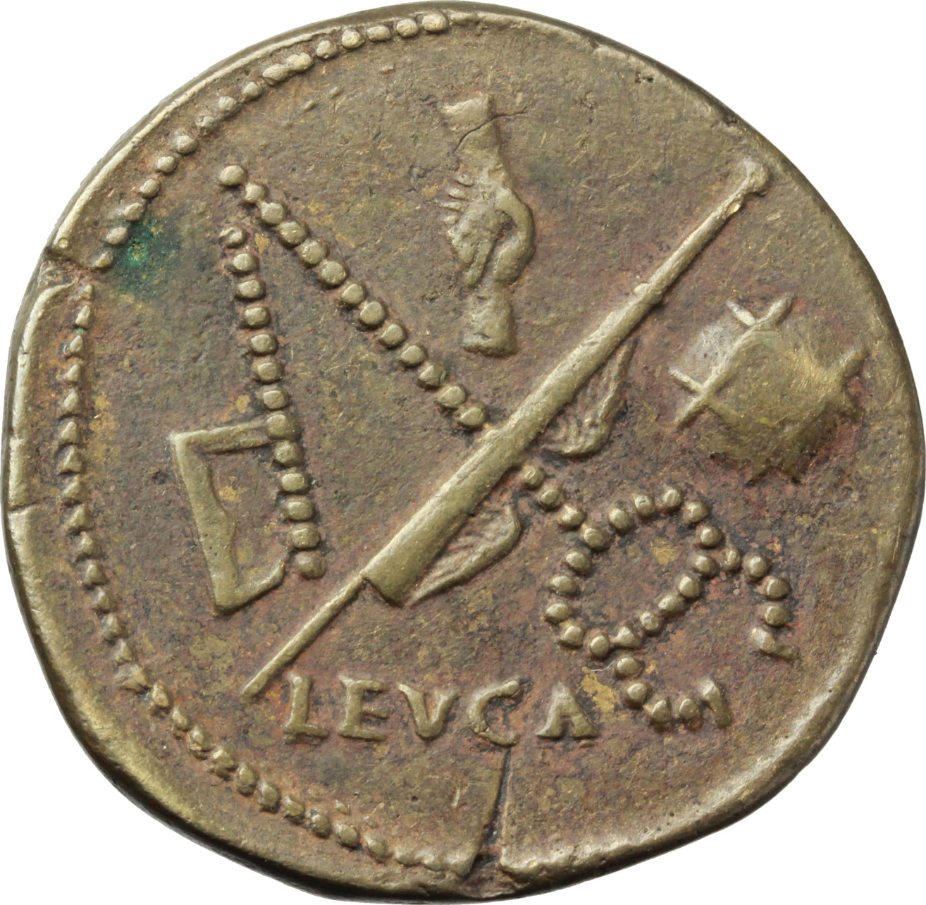 Reverse image of coin 869