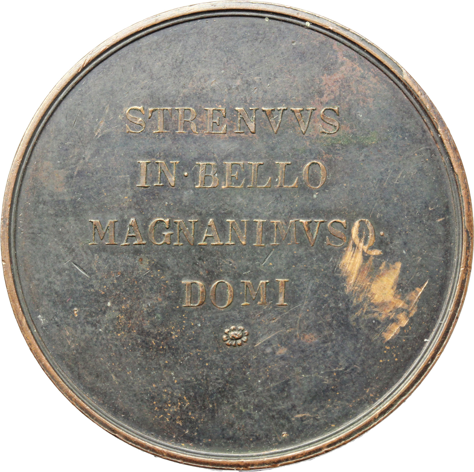 Reverse image of coin 882
