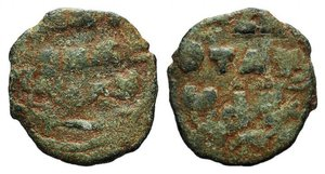 D/ Crusaders, Cyprus. Genoese or Venetian Occupation, c. 14th-15th century. Æ (20mm, 2.77g, 12h). Legend in three lines. R/ Legend in three lines. Schlumberger Pl. VIII, nos. 17-20. Rare. Green patina, Fine