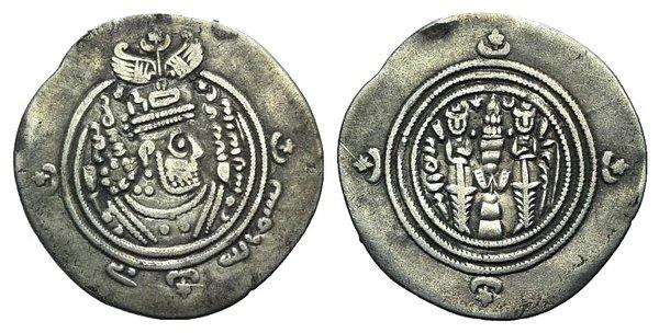 D/ Arab-Sasanian, Umayyad Caliphate, Mu'awiya ibn Abi Sufyan (AH 41-60 / AD 661-680). AR Drachm (32mm, 3.93g, 3h). Bishapur, AH 52 (672/3). Crowned Sasanian-style bust r. R/ Fire altar with ribbons and attendants; star and crescent flanking flames. Album 8. VF