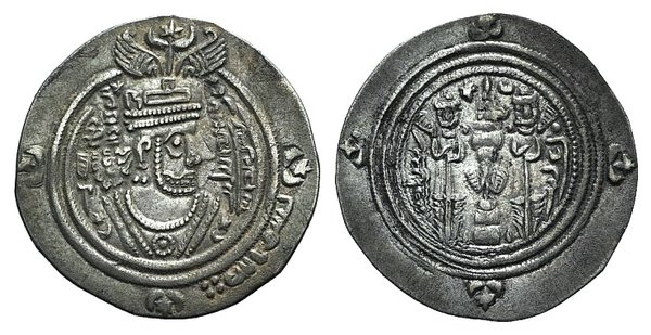 D/ Arab-Sasanian, Umayyad Caliphate, temp. Mu'awiya I ibn Abi Sufyan or Yazid I ibn Mu'awiya (AH 41-64 / AD 661-683). AR Drachm (29mm, 3.06g, 3h). Governor Ubayd Allah ibn Ziyad (674-683). al-Basra, AH 61 (680/1). Crowned Sasanian-style bust r. R/ Fire altar flanked by attendants. Album 12. Good VF