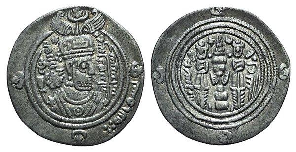 D/ Arab-Sasanian, Umayyad Caliphate, temp. Mu'awiya I ibn Abi Sufyan or Yazid I ibn Mu'awiya (AH 41-64 / AD 661-683). AR Drachm (29mm, 3.07g, 9h). Governor Ubayd Allah ibn Ziyad (674-683). al-Basra, AH 62 (681/2). Crowned Sasanian-style bust r. R/ Fire altar flanked by attendants. Album 12. Good VF