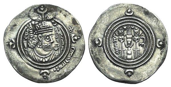 D/ Arab-Sasanian, Umayyad Caliphate, temp. Mu'awiya I ibn Abi Sufyan or Yazid I ibn Mu'awiya (AH 41-64 / AD 661-683). AR Drachm (32mm, 3.93g, 3h). Governor Ubayd Allah ibn Ziyad (674-683). Jayy, AH 61 (680/1). Crowned Sasanian-style bust r. R/ Fire altar flanked by attendants. Album 12. Good VF