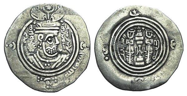D/ Arab-Sasanian, Umayyad Caliphate, temp. Mu'awiya I ibn Abi Sufyan (AH 41-60 / AD 661-680). AR Drachm (32mm, 3.73g, 3h). 'Abd Allāh ibn 'Amir, governor of Busra. Dārābjird, AH 43 (663/4). Crowned Sasanian-style bust r. R/ Fire altar with ribbons and attendants; star and crescent flanking flames. Album 21.