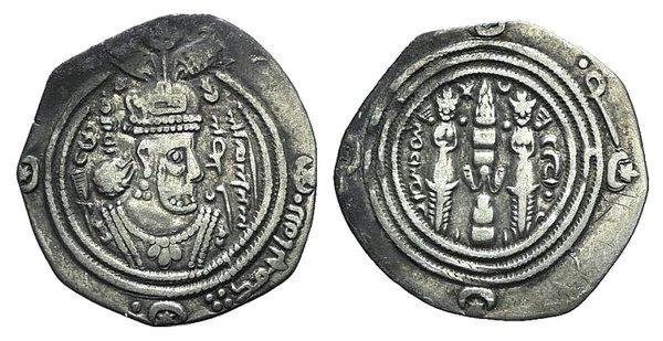 D/ Arab-Sasanian, Umayyad Caliphate, temp. 'Abd Allah ibn al-Zubayr (AH 60-73 / AD 680-692). AR Drachm (27mm, 2.95g, 3h). 'Umar ibn 'Ubayd Allāh, Zubayrid governor. Ardashīr Khurra, AH 70 (689/90). Crowned Sasanian-style bust r. R/ Fire altar flanked by attendants; star and crescent and pellets flanking flames. Album 21. VF