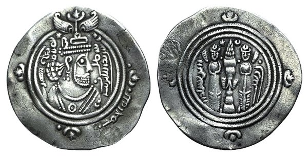 D/ Arab-Sasanian, Umayyad Caliphate, temp. Abd al-Malik ibn Marwan to al-Walid I ibn 'Abd al-Malik (AH 65-96 / AD 685-715). AR Drachm (30mm, 3.79g, 9h). Bishapur, AH 66 (685/6). Crowned Sasanian-style bust r. R/ Fire altar flanked by attendants; star and crescent and pellets flanking flames. Album 20. VF - Good VF