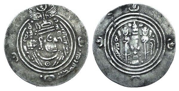 D/ Arab-Sasanian, Umayyad Caliphate, temp. Abd al-Malik ibn Marwan to al-Walid I ibn 'Abd al-Malik (AH 65-96 / AD 685-715). AR Drachm (30mm, 3.36g, 9h). Bishapur, AH 67 (686/7). Crowned Sasanian-style bust r. R/ Fire altar flanked by attendants; star and crescent and pellets flanking flames. Album 20. VF