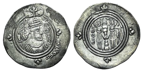 D/ Arab-Sasanian, Umayyad Caliphate, temp. Abd al-Malik ibn Marwan to al-Walid I ibn 'Abd al-Malik (AH 65-96 / AD 685-715). AR Drachm (32mm, 4.09g, 12h). Bishapur, AH 67 (686/7). Crowned Sasanian-style bust r. R/ Fire altar flanked by attendants; star and crescent and pellets flanking flames. Album 20. VF
