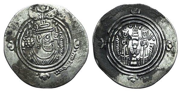 D/ Arab-Sasanian, Umayyad Caliphate, temp. Abd al-Malik ibn Marwan to al-Walid I ibn 'Abd al-Malik (AH 65-96 / AD 685-715). AR Drachm (31mm, 4.11g, 9h). Bishapur, AH 70 (689/90). Crowned Sasanian-style bust r. R/ Fire altar flanked by attendants; star and crescent and pellets flanking flames. Album 20. VF - Good VF