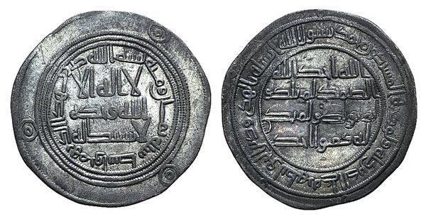 D/ Islamic, Umayyad Caliphate, Hisham ibn 'Abd al-Malik (AH 105-125 / AD 724-743). AR Dirham (28mm, 2.95g). Wasit, AH 108. Klat 701. Good VF