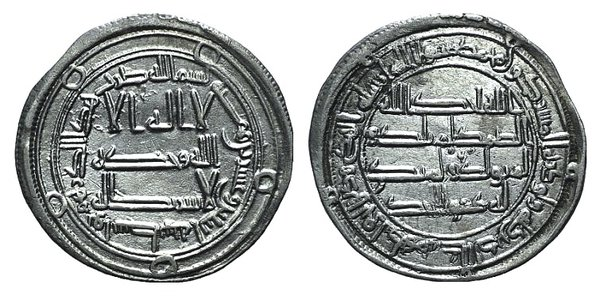 D/ Islamic, Umayyad Caliphate, Hisham ibn 'Abd al-Malik (AH 105-125 / AD 724-743). AR Dirham (26mm, 2.95g). Wasit, AH 122. Klat 715. EF