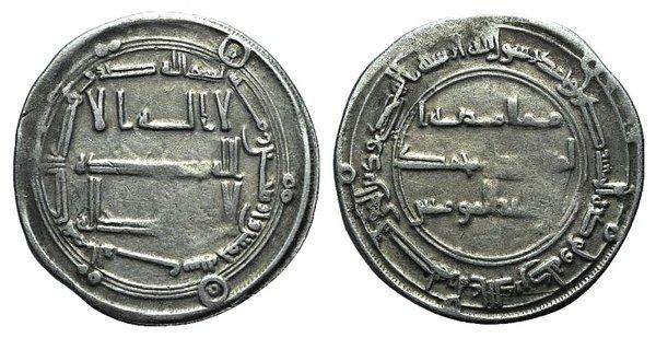 D/ Islamic, 'Abbasid Caliphate, al-Mansur (AH 136-158 / AD 754-775). AR Dirham (27mm, 2.88g, 3h). Al-Rayy, AH 145. Album 213. VF