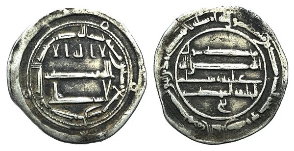 D/ Islamic, 'Abbasid, al-Mahdi (AH 158-169 / AD 775-785). AR Dirhem (24mm, 2.84g, 7h). Kirman, AH 167. Album 215.1. VF - Good VF