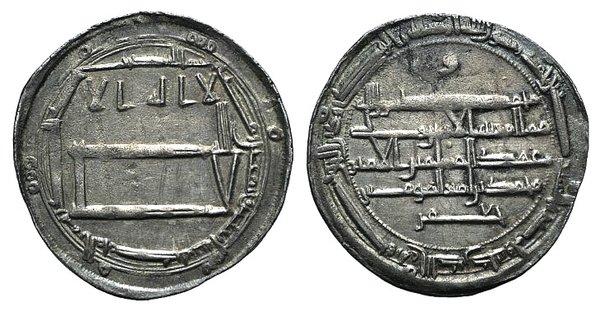 D/ Islamic, 'Abbasid Caliphate, Al-Rashid (AH 170-193 / AD 786-809). AR Dirhem (24mm, 2.78g, 3h). al-Muhammadiya, AH 182. Album 219. Good VF