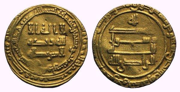 D/ Islamic, 'Abbasid Caliphate. Al-Muqtadir (Third reign, AH 317-320 / AD 929-932). AV Dinar (22mm, 4.74g, 3h). Suq min al-Ahwaz, AH 323. Album 245. VF