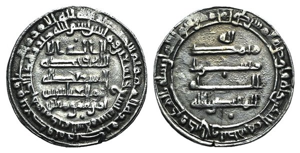 D/ Islamic, 'Abbasid Caliphate. Al-Muqtadir (Second reign, AH 296-317 / AD 908-929). AR Dirham (25mm, 3.43g, 12h). Madinat al-Salam, AH 299. Album 246.2. EF