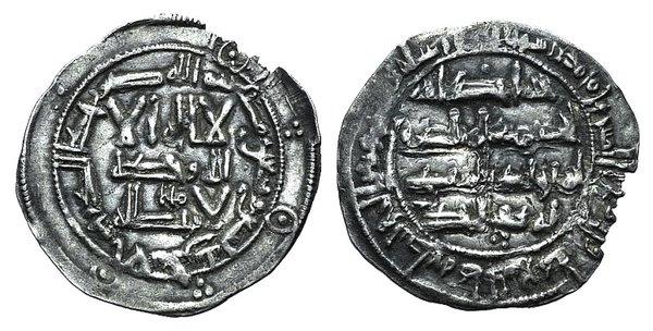 D/ Islamic, al-Andalus (Spain), Al-Hakam Ibn Hisham Ibn Abd-ar-Rahman I (AH 180-206 / AD 796-822). AR Dirham (28mm, 2.68g). AH 199. V-106; Fro-199.10. Scarce, Good VF