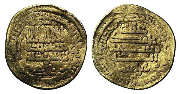 D/ Islamic, al-Maghreb (North Africa). Aghlabids. Ibrahim II ibn Ahmad (AH 261-289 / AD 875-902). AV Dinar (19mm, 4.08g). AH 276. Citing Balagh. Album 447. VF