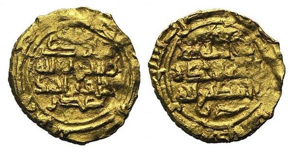 D/ Islamic, Persia (Pre-Seljuq). Saffarids. Khalaf ibn Ahmad (Second reign, AH 360-369 / AD 972-980). AV Fractional Dinar (13mm, 0.98g). Sijistan, AH 361. Album 1417. VF