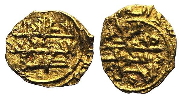 D/ Islamic, Persia (Pre-Seljuq). Saffarids. Khalaf ibn Ahmad (Second reign, AH 360-369 / AD 972-980). AV Fractional Dinar (12mm, 1.00g). Album 1417. Good VF