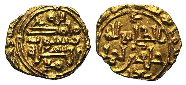 D/ Islamic, Persia (Pre-Seljuq). Saffarids. Khalaf ibn Ahmad (Second reign, AH 360-369 / AD 972-980). AV Fractional Dinar (12mm, 0.91g). Album 1417. VF
