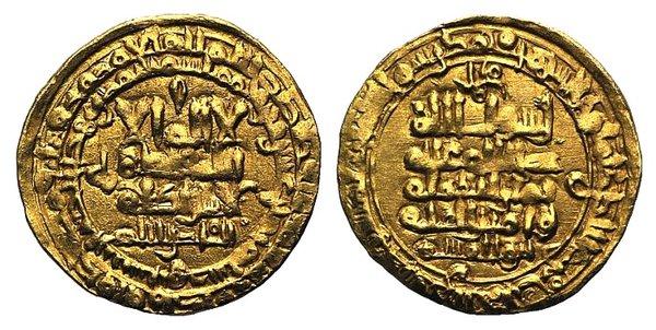 D/ Islamic, Persia (Pre-Seljuq). Ghaznavids. Yamin al-Dawla Abu'l-Qasim Mahmud (AH 388-421 / AD 998-1030). AV Dinar (21mm, 4.42g, 6h). Nishapur. Album 1606. Near VF