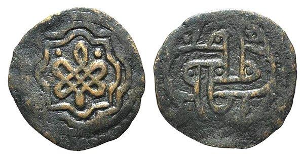 D/ Islamic, Ottoman Empire. Bayezid I Yildirim (AH 792-805 / AD 1389–1402). Æ (18mm, 1.30g). Valentine W.H.,